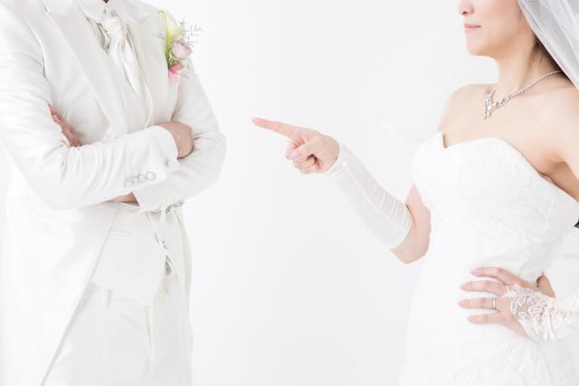 花婿に対して一言物申す花嫁