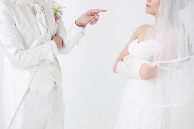 花嫁に対して、一言物申す花婿